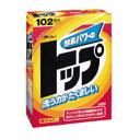 ライオン 無リントップ 4.1kg(特大)【業務用 洗濯洗剤】