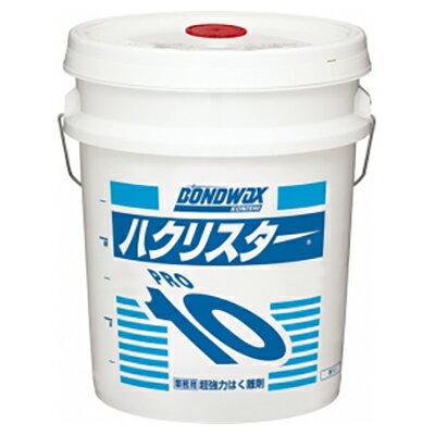 (18L) 【業務用 ワックス剥離剤】 ハイパーリムーバー スイショウ