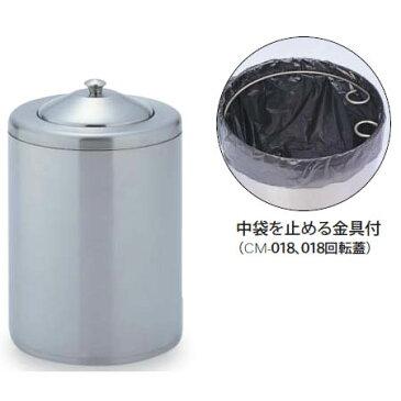 【ポイント2倍】テラモト ホームコーナーCM-018【業務用 衛生容器】