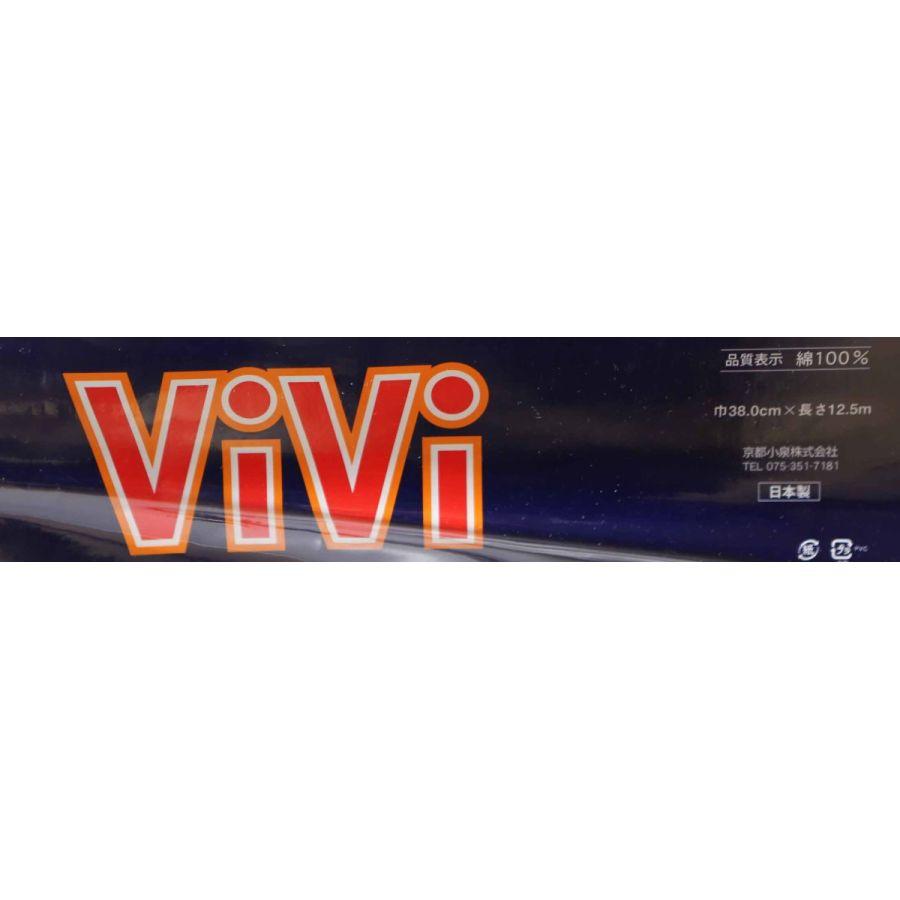 ViVi ゆかた地 反物  日本製10-007