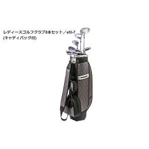 [★] MIZUNO efil-7 Efil Ladies Golf Club Set (مجموعة من 8 قطع: W = 1 ، FW # 5 + U5 + I = No.7 ، 9 ، PW ، SW + مضرب) مع حقيبة العلبة [5KJBZ174]