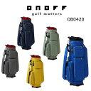 【◆】ONOFF オノフ ゴルフ キャディバッグ OB0420 【2020年最新モデル】