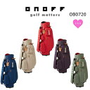 【◆】ONOFF オノフ ゴルフ レディース キャディバッグ OB0720【2020年最新モデル】