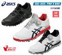 【◆】ゲルエース プロ 5 ボア メンズ ゴルフシューズ 1111A180DUNLOP×ASICS GEL-ACE PRO 5 BOAダンロップ×アシックス 2021年モデル・・・