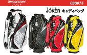 ブリヂストンゴルフジョーカーキャディバッグ【CBG673】JOKER数量限定モデル(即納可)BRIDGESTONEGOLF