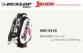 スリクソンキャディバッグGGC-S110DUNLOPSRIXONプロモデル【2017年モデル】【即納可】GGCS110