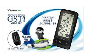 【GST-7BLE】ユピテル/YUPITERUBluetooth通信機能付きゴルフスイングトレーナーモノクロ液晶【2017年モデル】【送料無料】