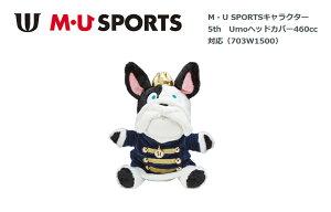 【★】M・U SPORT (ミエコ・ウエサコ) キャラクター5th Umoヘッドカバー460cc対応【703W1500】【2018年春夏モデル】