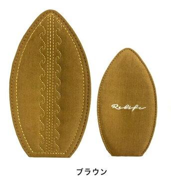 LaLeia ラレイア サーフボードミラー ブラウン 鏡 【送料無料】