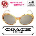 COACH コーチ アジアンフィッティング サングラス HC8046F 509273 Patty Amber Vintage Tortoise 【海外モデル】【在庫限り】【楽ギフ_包装】【あす楽対応_関東】