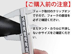 [送料無料]41パイセパハンセパレートハンドルクリップオン黒角度調節式LOWTZR250XJR400XJR400SXJR400RFZ400TRX850FZR400RRFZR750FJ1200AFJ1200