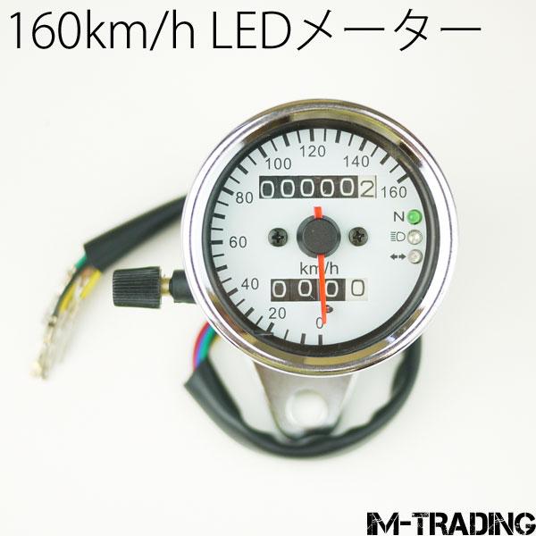 メーター, スピードメーター 160kmh 3LED NSR50 NS-1 NS50F CRM80 XR100XR250 FTR223 CB223 GB250 VTR CRM250R CB400SS V45CB750F GL500 YB-1 DT50RZ50 BWS HONDA YAMAHA