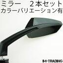 Mrr003b-1