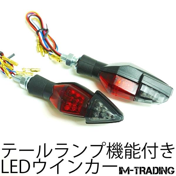 ライト・ランプ, テールランプ LEDRS XR50 XR100 NSR50NS1FTR223 CB223 SVT XR250XLR CRM250GB CB400SS XR400 VT400SNSR250RCBR250RCBR600 CBR1000RX4 X11 HONDA
