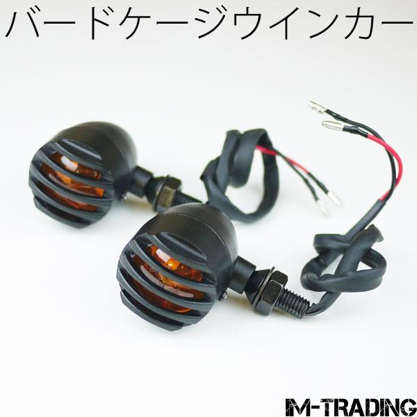 ライト・ランプ, ウインカー  XR50 XR100 NSR50NS1FTR223 CB223 SVT XR250XLR CRM250GB CB400SS XR400 VT400SNSR250RCBR250RCBR600 CBR1000RX4 X11 HONDA
