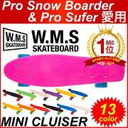 スケート スケボー クルーザー コンプリート プレゼント レディース