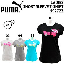 puma/プーマ/レディース/半袖Tシャツ/592723
