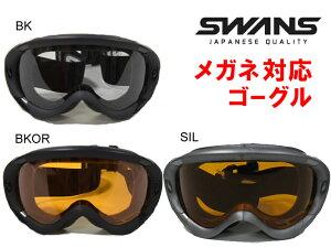 SALE/セール swans/スワンズメ...