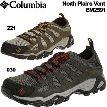 columbia/�����ӥ���ȥ�å����塼��NorthPlainsVent/�Ρ����ץ쥤�٥��BM2591�ڤ������б�_�̳�ƻ�ۡ�RCP��