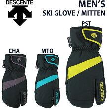 descente/デサントメンズ/スキーグローブDGL-5041【レターパックも対応】【RCP】