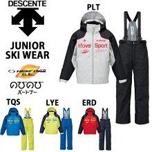 送料無料/descente/デサントジュニア/スキーウェア上下セットDJR-611JF【あす楽対応_北海道】【RCP】