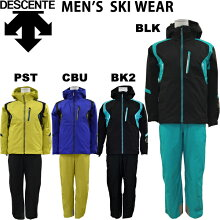 descente/デサント2015/2016モデルメンズスキーウエアDRA-5092F【あす楽対応_北海道】【RCP】