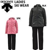 descente/デサントレディーススキーウエア上下セットDRA-5297WF【あす楽対応_北海道】【RCP】女性用/S/M/L/O/ブラック/ピンク/スキーウェア/ジャケット/パンツ