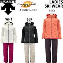 descente/デサントレディーススキーウェア上下セットDRA-5243W/5641W【あす楽対応_北海道】【RCP】