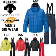 descente/デサントメンズスキーウェア上下セットDRA-6091F【あす楽対応_北海道】【RCP】