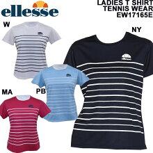 ellesse/エレッセレディース半袖Tシャツ/テニスウェアEW17165E【メール便も対応】