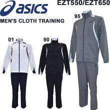 asics/アシックスメンズクロスジャージ上下(ジャケット&パンツ)EZT550/EZT650【あす楽対応_北海道】