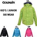 SALE/セール goldwin/ゴールドウインキッズ/ジュニアスキージャケットGJ11502P【あす楽対応_北海道】【RCP】