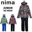 nima/ニーマ2015/2016モデル/ジュニアスキーウェアJR-4601【あす楽対応_北海道】【RCP】