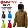送料無料/marmot/マーモットメンズスキージャケット/スノーボードジャケットMJW-F5007【あす楽対応_北海道】