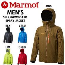 marmot/マーモットメンズスキージャケット/スノーボードジャケットMJW-F5007【あす楽対応_北海道】【RCP】男性用/スノーウエア/スノボウエア