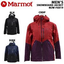 marmot/マーモット/メンズ/スノーボードジャケット/スノージャケット/MJW-F6019【あす楽対応_北海道】【RCP】