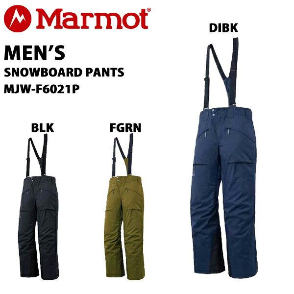 marmot/マーモット/メンズ/スノーパンツ/Jackson_Pant/MJW-F6021P【あす楽対応_北海道】【RCP】