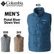 columbia/コロンビアメンズダウンベストPistol River Down Vest/PM1744【あす楽対応_北海道】【RCP】