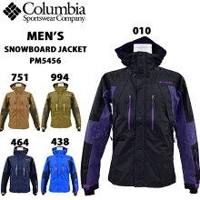 columbia/コロンビアメンズスキー/スノーボードジャケットフロストフリージャケット/PM5934【あす楽対応_北海道】【RCP】