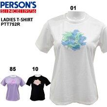 person's/パーソンズレディースTシャツPTT752R【メール便も対応】