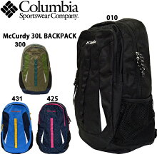 columbia/コロンビアリュックサック/バックパックマッカーディブラッシュ30L/PU8945【あす楽対応_北海道】