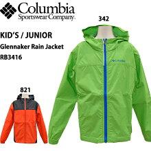 columbia/コロンビアキッズレインジャケットRB3416【レターパックも対応】