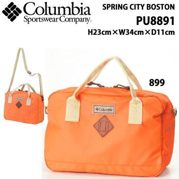 コロンビア columbiaミニボストンバッグ ショルダーバッグスプリングシティボストン PU8891【あす楽対応_北海道】