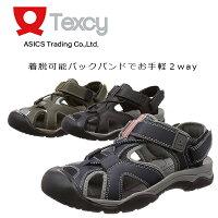 テクシーTexcyスポーツサンダルバックバンドメンズTM-7580BOS【あす楽対応_北海道】
