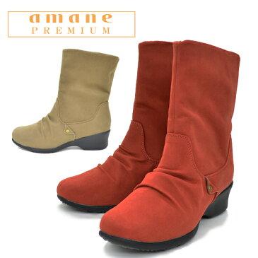 アキレス レディース 冬靴 冬 靴 滑らない 滑りにくい スノーブーツ スノーシューズ ブーツ ウインターシューズ ウインターブーツ 防水 防滑 暖かい ガラス繊維 achilles アマネプレミアム amanePREMIUM AMP0120 あす楽対応_北海道 BOS