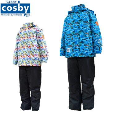 コスビー cosby スキーウェア キッズ ジュニア 上下セット CSB3271【あす楽対応_北海道】