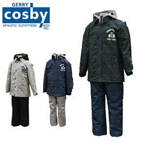 70c477133908a コスビー cosby スキーウェア キッズ ジュニア 上下セット CSB3270 あす楽対応 北海道 雪遊び