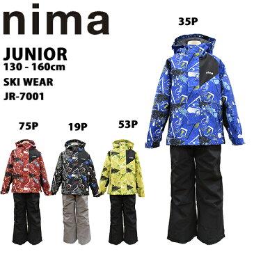 SALE セール nima ニーマ ジュニアスキーウェア上下 スノーボードウエア上下 JR-7001【あす楽対応_北海道】男の子 ボーイズ 上下セット 雪遊び