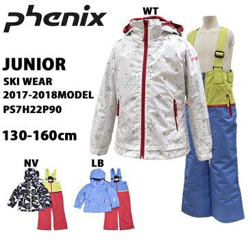 【送料無料】フェニックス phenix スキーウェア上下 ジュニア Snow Crystal Girl's Two-piece PS7H22P90 あす楽対応_北海道 雪遊び 女の子 ガールズ
