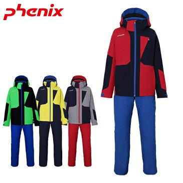 フェニックス phenix スキーウェア ジュニア 上下セット PS8G22P81【あす楽対応_北海道】雪遊び 130 140 150 160